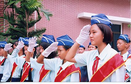 Đoàn trường Trương Vĩnh Ký